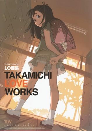 takamichi1