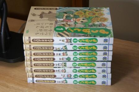 yotsuba& manga