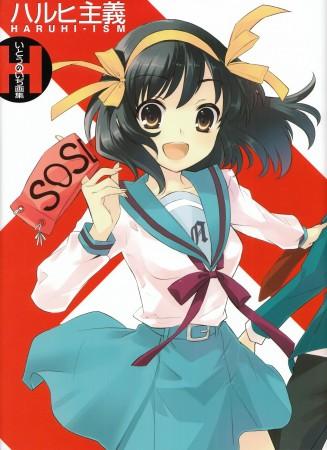 haruhi shugi 01